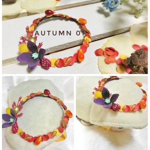 秋と冬の花冠