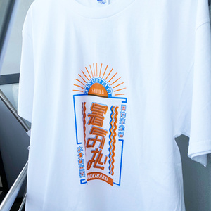 【Tシャツ&アクリルキーホルダー】暑気払い-SHOKIBARAI-