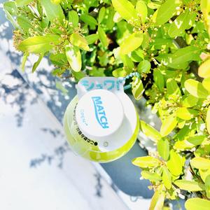 【キーホルダー】オノマトペのペットボトルマーカー
