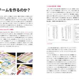 jadda+ issue 2