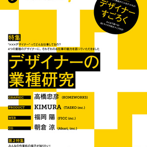 jadda+ Issue1