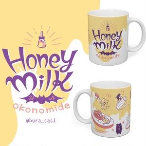 ハニーミルクをお好みにするマグカップ