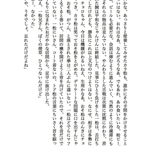 クロネコダンスステップ前編