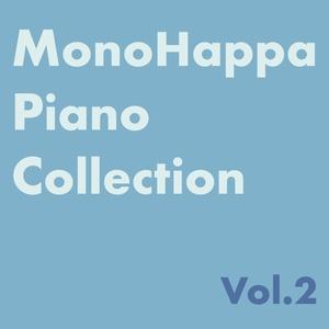 MonoHappa Piano Collection Vol.2