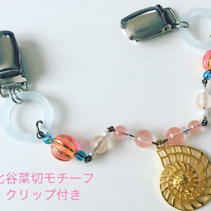 羽織紐・ストールクリップ:琉球宝剣モチーフ
