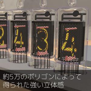 バーチャルニキシー管時計【VRChat想定】