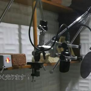 「スタジオ にゃんぽこ」オリジナル・キューランプ