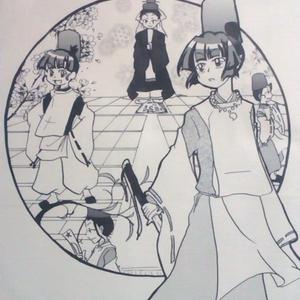 Book No.35 泡沫の都~望月の章~