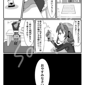 Book No.55 あの日の君との約束【あんしんBOOTHパック】