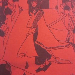 Book No.42 泡沫の都~間橋の章~