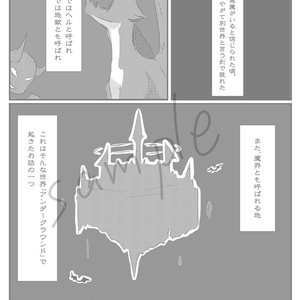 Book No.58 Blood Feast【あんしんBOOTHパック】