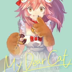 My Dear Cat