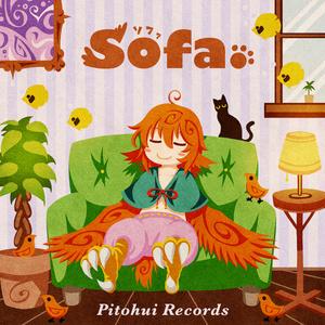 Sofa. -ソファ-
