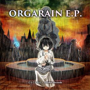 ORGARAIN E.P.