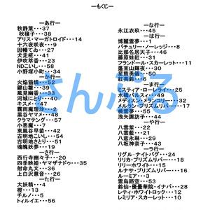 5月末再入荷【例大祭15 新刊】東方図鑑ー上ー