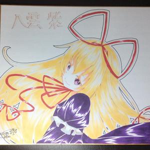 【原画色紙】八雲紫