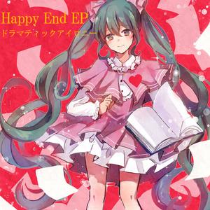 Happy End EP