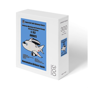 AWACSたんパズル