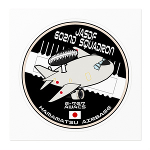 AWACSたんステッカー(改)