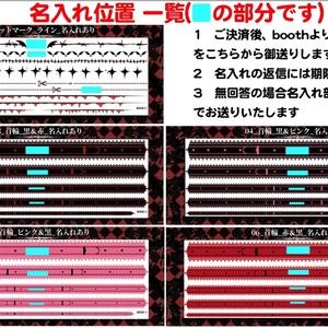 [耐水加工一覧]ドスケベ★淫紋タトゥーシール