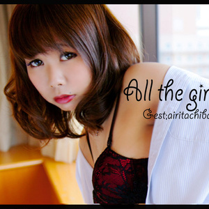 All the girl