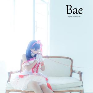 Bae/佐久間まゆ写真集