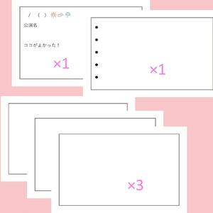 語彙力レターカード