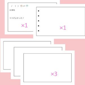 【匿名配送】語彙力レターカード