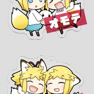 アサ&キヌ&ボッ様アクリルキーホルダー(小)