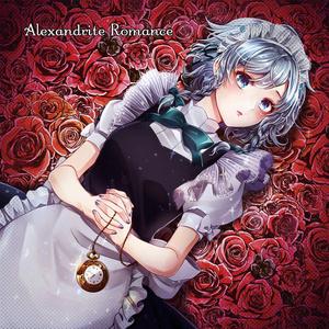 Alexandrite Romance【CD版】