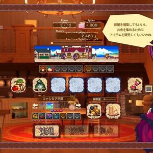 海洋ホテル☆海猫亭