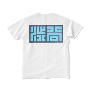 角字Tシャツ - 渋谷