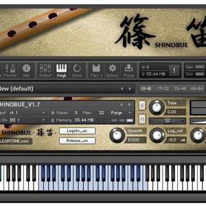 篠笛音源 SHINOBUE - 篠笛 - for KONTAKT