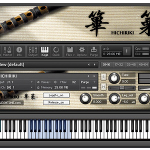篳篥音源 HICHIRIKI - 篳篥 - for KONTAKT