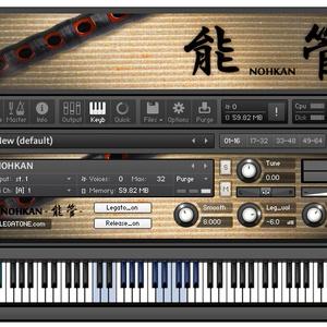 能管音源 NOHKAN - 能管 - for KONTAKT