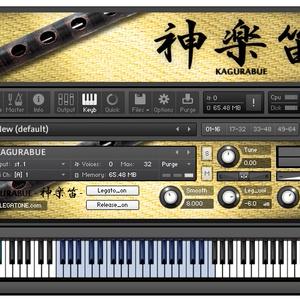 神楽笛音源 KAGURABUE - 神楽笛 - for KONTAKT