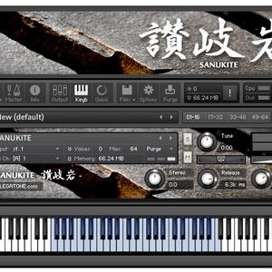 サヌカイト音源 SANUKITE - 讃岐岩 - for KONTAKT