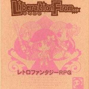 幻のフリゲRPG『Liberation From+』パッケージ版