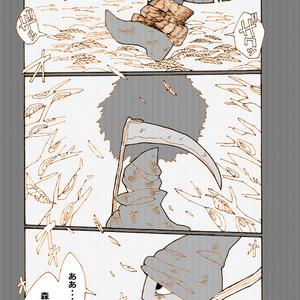 暗がりの森のワルツ【完結編】