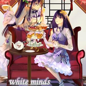 white minds 第一部完結記念誌