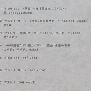 ULTIMATE【BOOTH DL版簡易パッケージ】