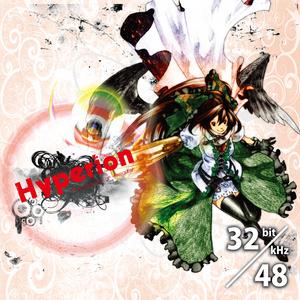 Hyperion(高解像度デジタルデータ/32bit/48kHz/.wav)