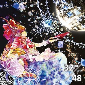 月下美人(高解像度デジタルデータ/32bit/48kHz/.wav)