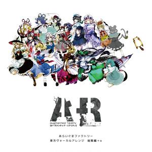 AR【BOOTH DL版簡易パッケージ】