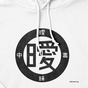 曖プル (ホワイト)