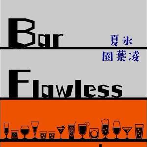 Bar.Flawless