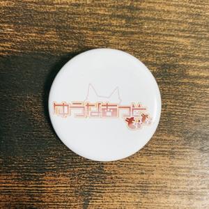 缶バッチ(ロゴ)