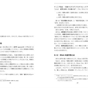 【ダウンロード版】錬金術師見習いエリィと歩むたのしいElixir 〜Elixirへのいざない外伝〜