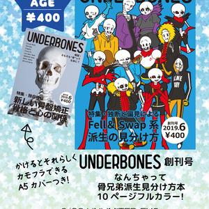 UNDERBONES創刊号【派生紹介本】