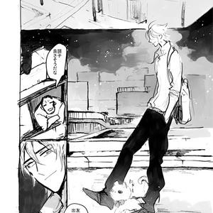 【再版】美しい街(7)